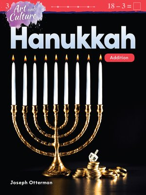 cover image of Art and Culture Hanukkah: Addition