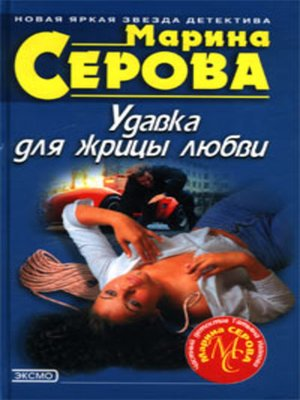 lesbi-pitera-smotrim-onlayn