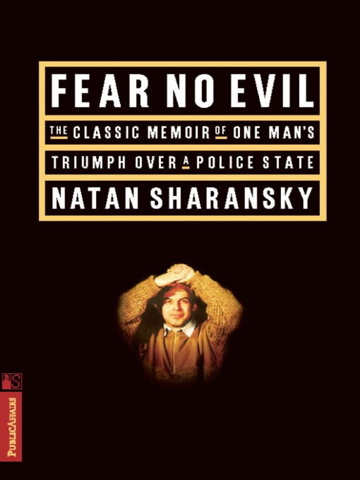 Cover of Fear No Evil
