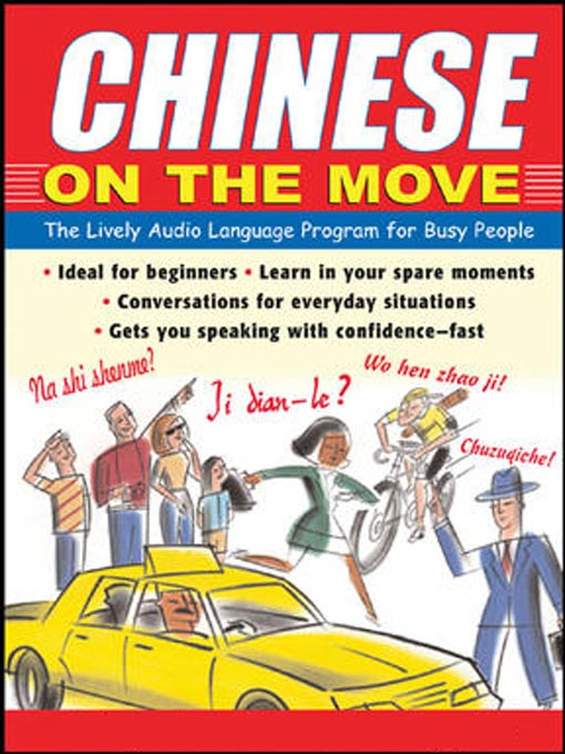 Title details for Chinese on the Move by Jane Wightwick - Wait list