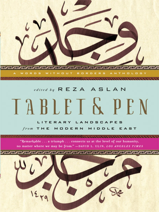 Title details for Tablet & Pen by Reza Aslan - Available