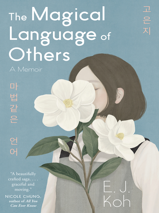 Title details for The Magical Language of Others by E. J. Koh - Available