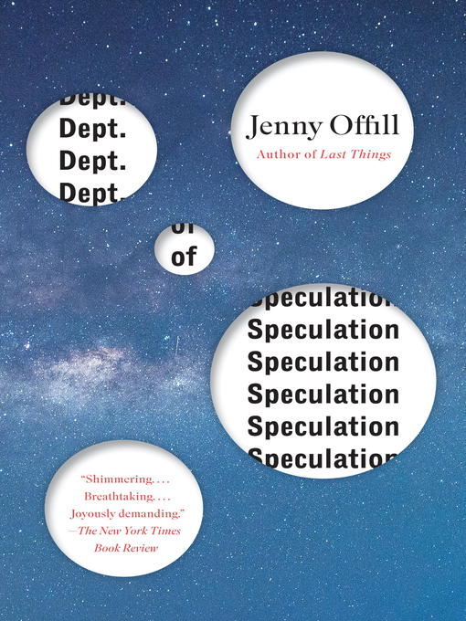 Title details for Dept. of Speculation by Jenny Offill - Wait list