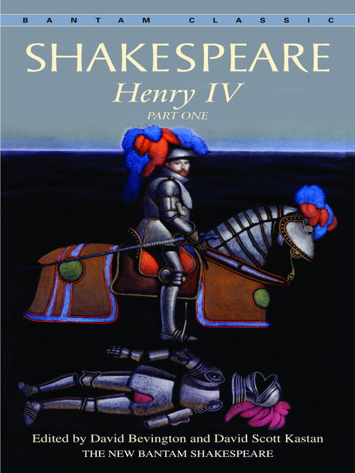 shakespeare henry iv part 1