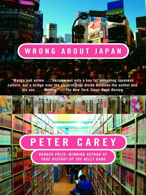 Wrong About Japan の表紙