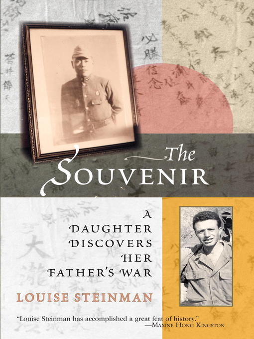 Title details for The Souvenir by Louise Steinman - Available