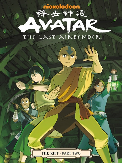 Cover image for Avatar: The Last Airbender - The Rift (2014), Part Two