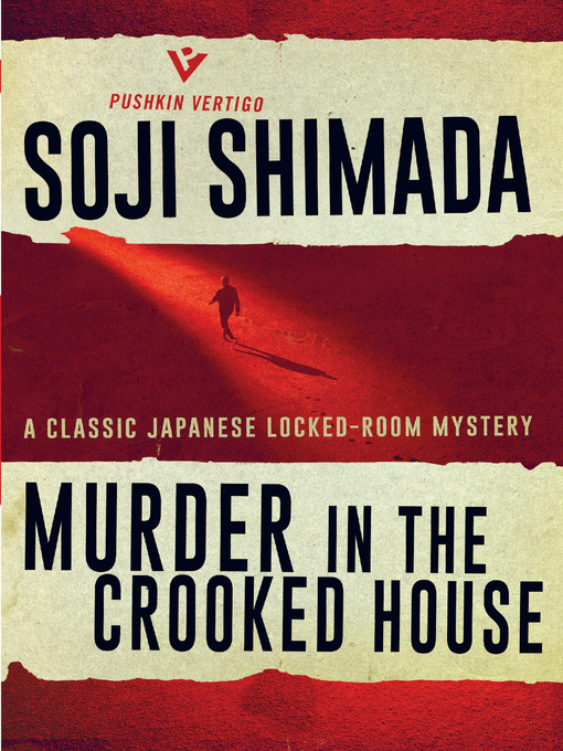 Cover image for Murder in the Crooked House