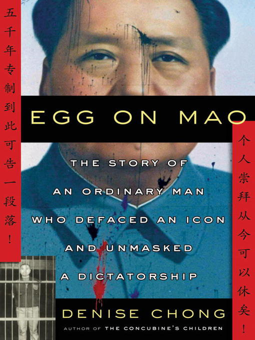 Title details for Egg on Mao by Denise Chong - Wait list
