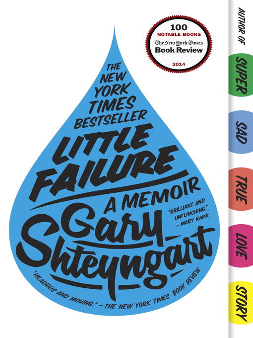 Title details for Little Failure by Gary Shteyngart - Wait list