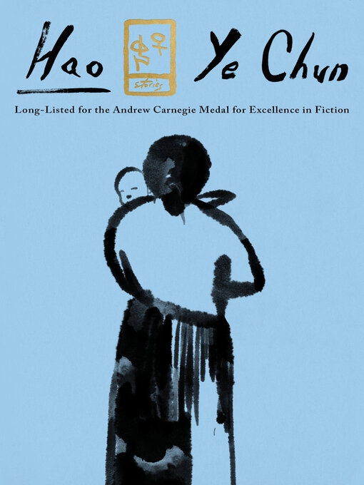 Title details for Hao by Ye Chun - Wait list