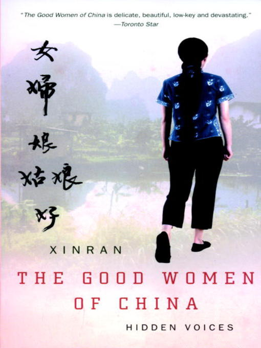 Title details for The Good Women of China by Xinran - Available