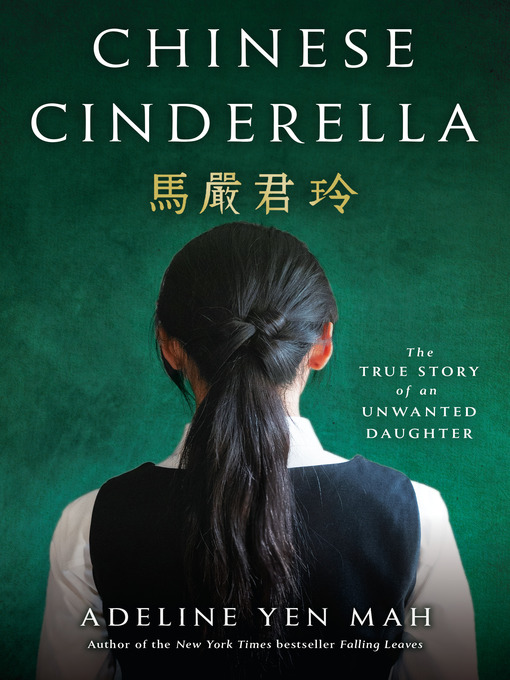 Title details for Chinese Cinderella by Adeline Yen Mah - Available
