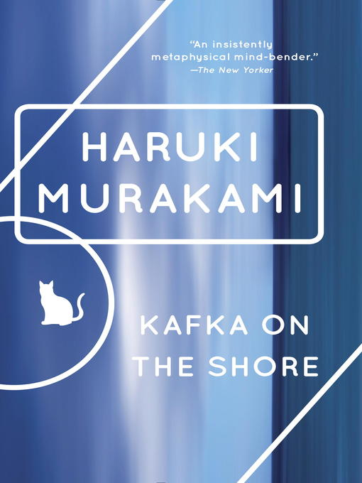 Kafka on the Shore の表紙