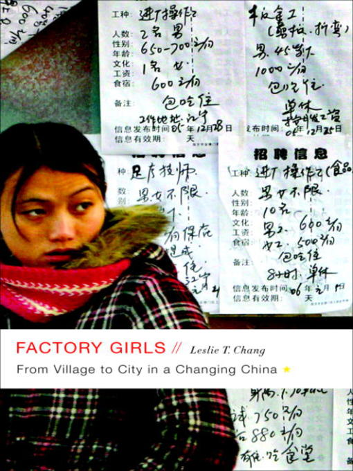 Title details for Factory Girls by Leslie T. Chang - Wait list
