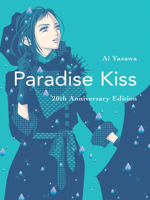 Title details for Paradise Kiss by Ai Yazawa - Wait list
