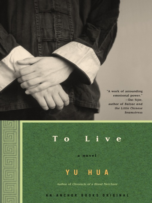 Title details for To Live by Yu Hua - Available