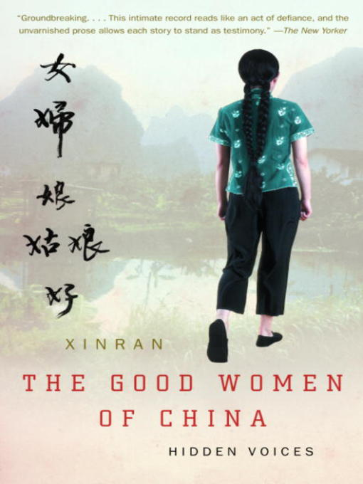 Cover of The Good Women of China