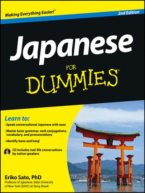 Teen Japanese For Morons 36
