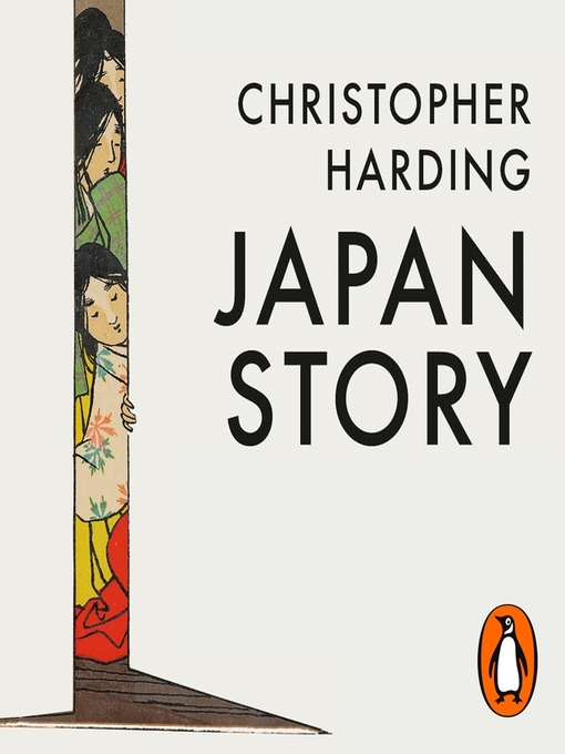 Title details for Japan Story by Christopher Harding - Wait list