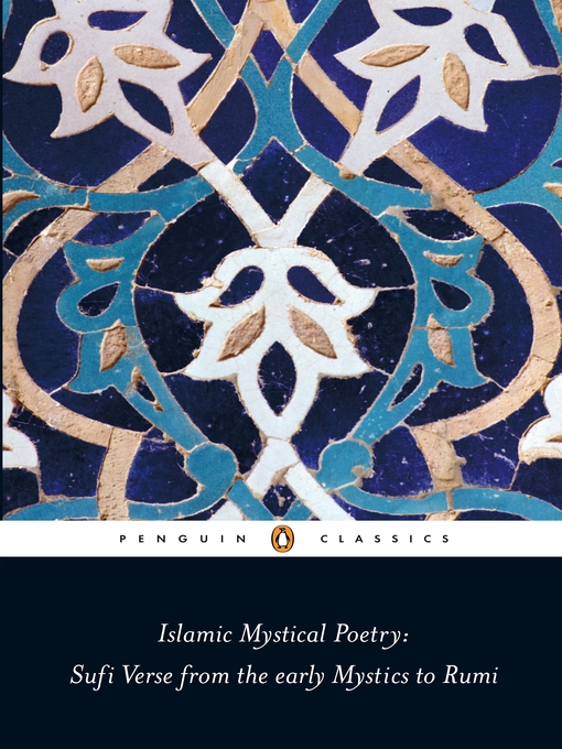 Title details for Islamic Mystical Poetry by Mahmood Jamal - Available