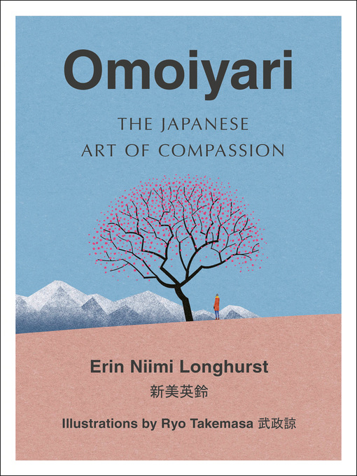 Title details for Omoiyari by Erin Niimi Longhurst - Available