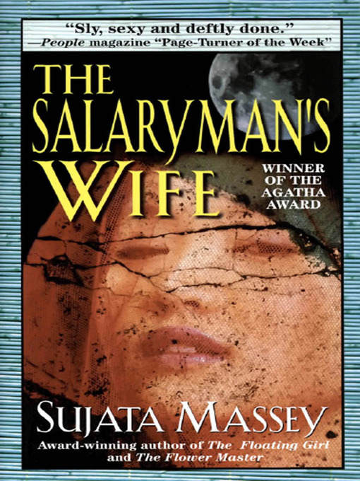 Title details for The Salaryman's Wife by Sujata Massey - Available