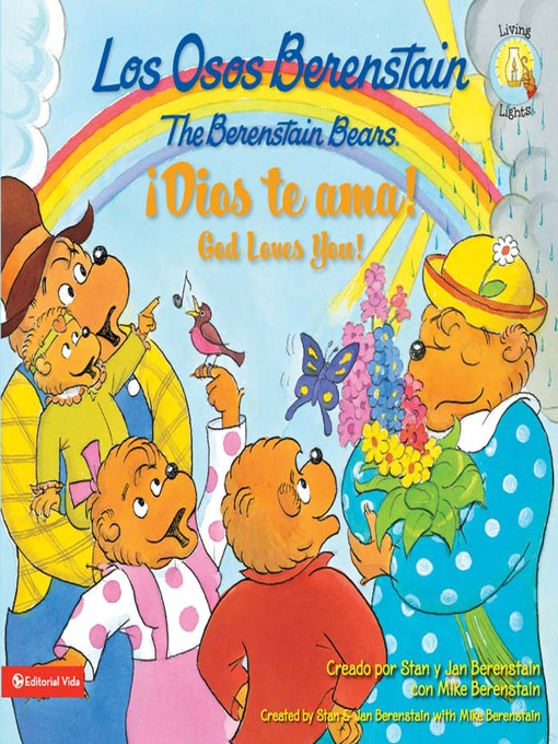Title details for Los Osos Berenstain y la regla de oro/and the Golden Rule by Stan and Jan Berenstain w/ Mike Berenstain - Available