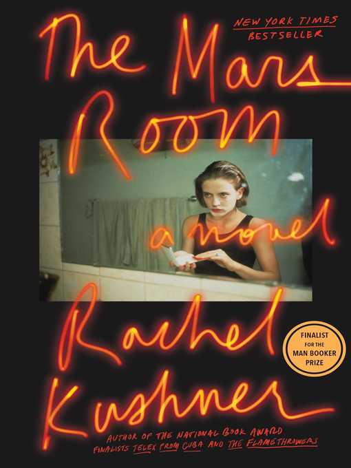 Title details for The Mars Room by Rachel Kushner - Wait list