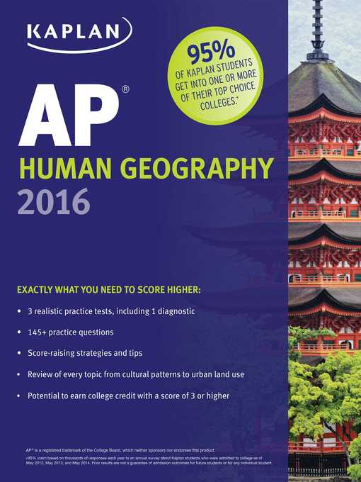 college board ap human geography essays What is ap capstone ap capstone™ is a college board program that equips students with the independent research, collaborative teamwork, and communication skills that are increasingly valued by colleges.