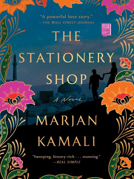 Title details for The Stationery Shop by Marjan Kamali - Wait list