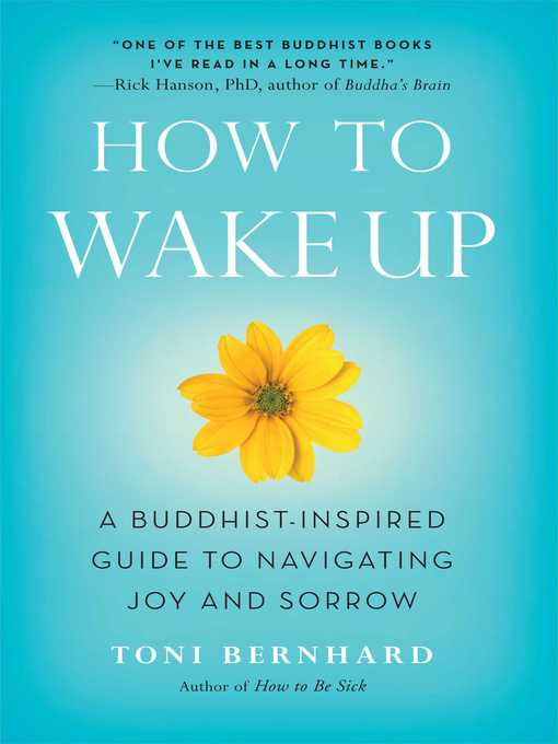 Title details for How to Wake Up by Toni Bernhard - Wait list