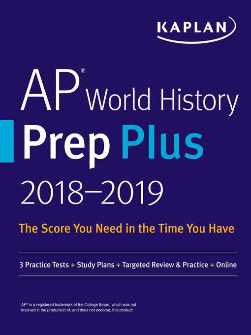 Cover of AP World History Prep Plus 2018-2019