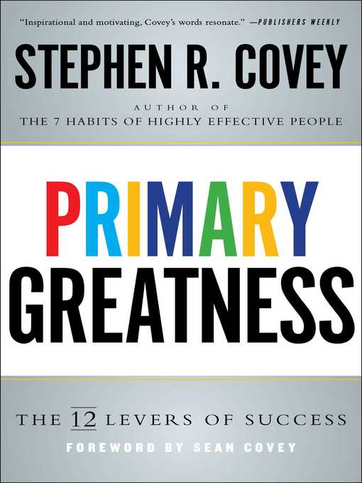 Cover of Primary Greatness