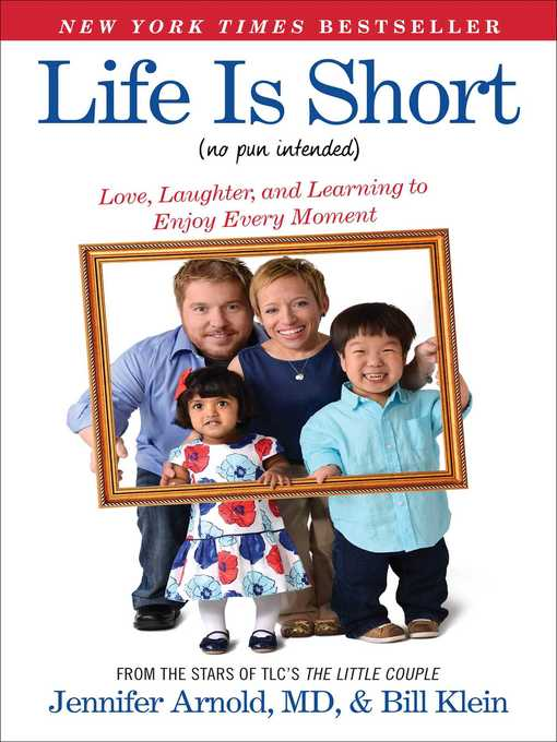 Cover of Life Is Short (No Pun Intended)