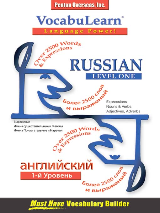 Title details for VocabuLearn® Russian Level One by Penton Overseas, Inc. - Available