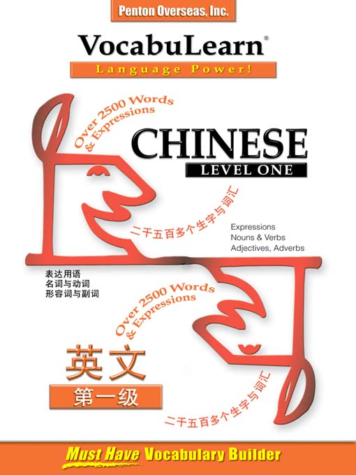 Title details for VocabuLearn® Chinese Level One by Penton Overseas, Inc. - Available