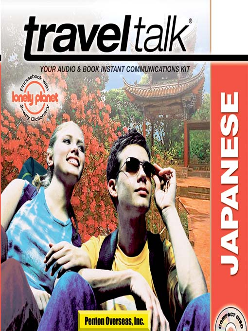 Title details for Traveltalk® Japanese by Penton Overseas, Inc. - Wait list
