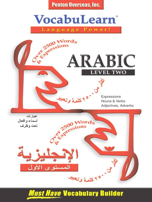 Title details for VocabuLearn® Arabic Level Two by Penton Overseas, Inc - Available