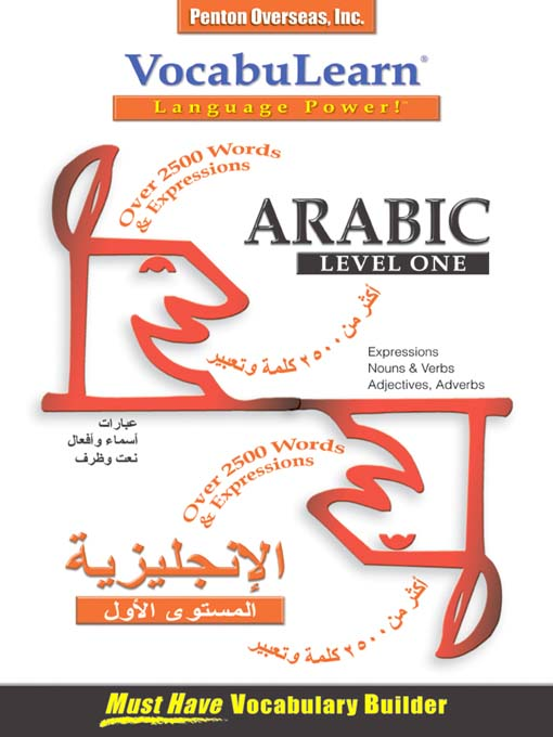 Title details for VocabuLearn® Arabic Level One by Penton Overseas, Inc. - Available