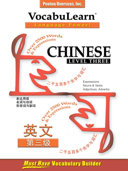 Title details for VocabuLearn® Chinese Level Three by Penton Overseas, Inc. - Available