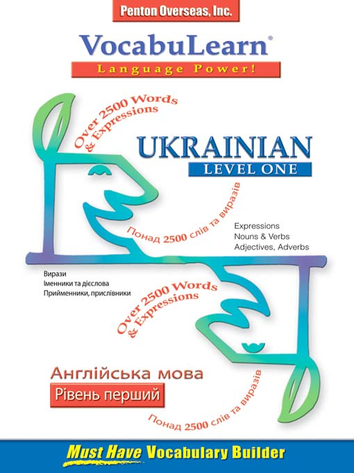 Title details for VocabuLearn® Ukrainian Level One by Penton Overseas, Inc. - Available