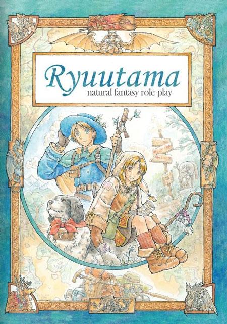 Title details for Ryuutama by Atsuhiro Okada - Available