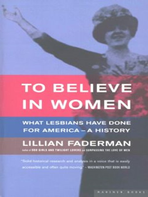 an essay on steven epstein and lillian faderman on homosexuality An essay on humility article shared by here you can publish your research papers, essays, letters, stories, poetries, biographies and allied information with a single vision to liberate knowledge.