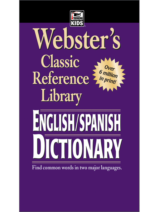 תמונה של  Webster's English-Spanish Dictionary, Grades 6--12