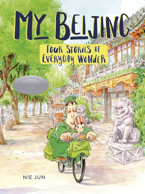 Cover image for book: My Beijing