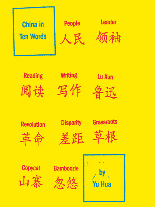 Title details for China In Ten Words by Yu Hua - Available