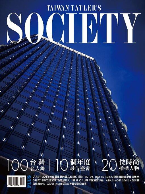 Taiwan tatler society