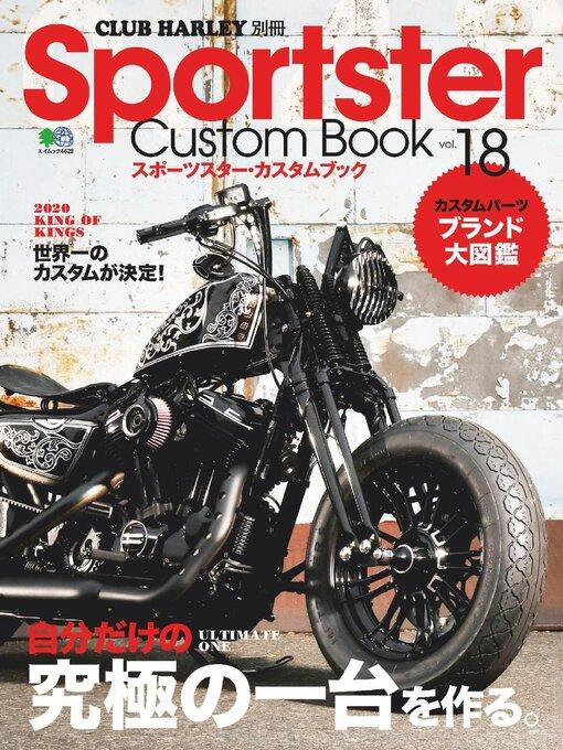 Sportster custom book スホ   幼   幼           