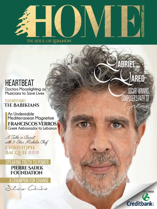 Title details for HOME MAGAZINE LEBANON by PiDRAYA S.A.L. - Available